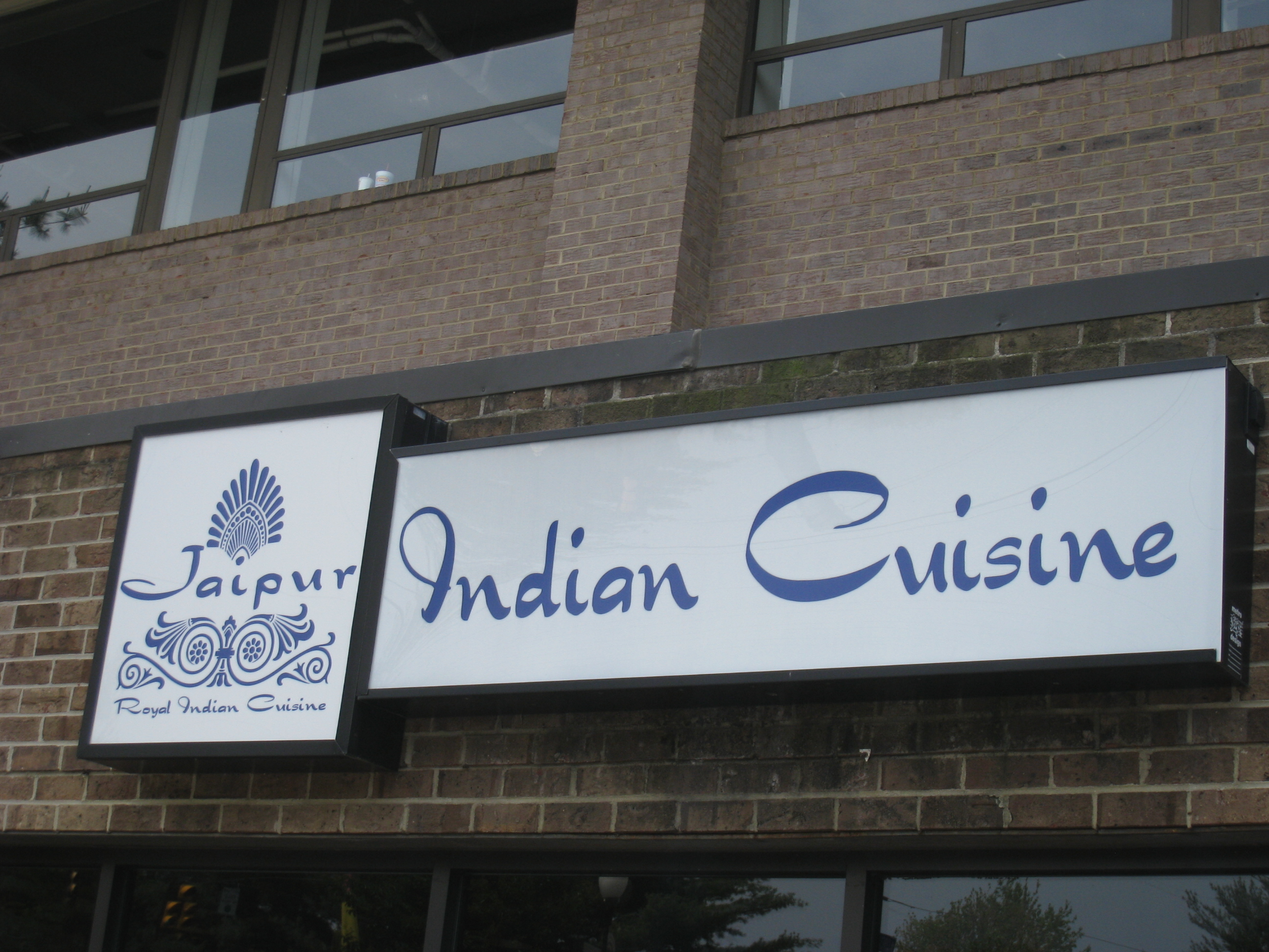 Jaipur Indian Food Fairfax