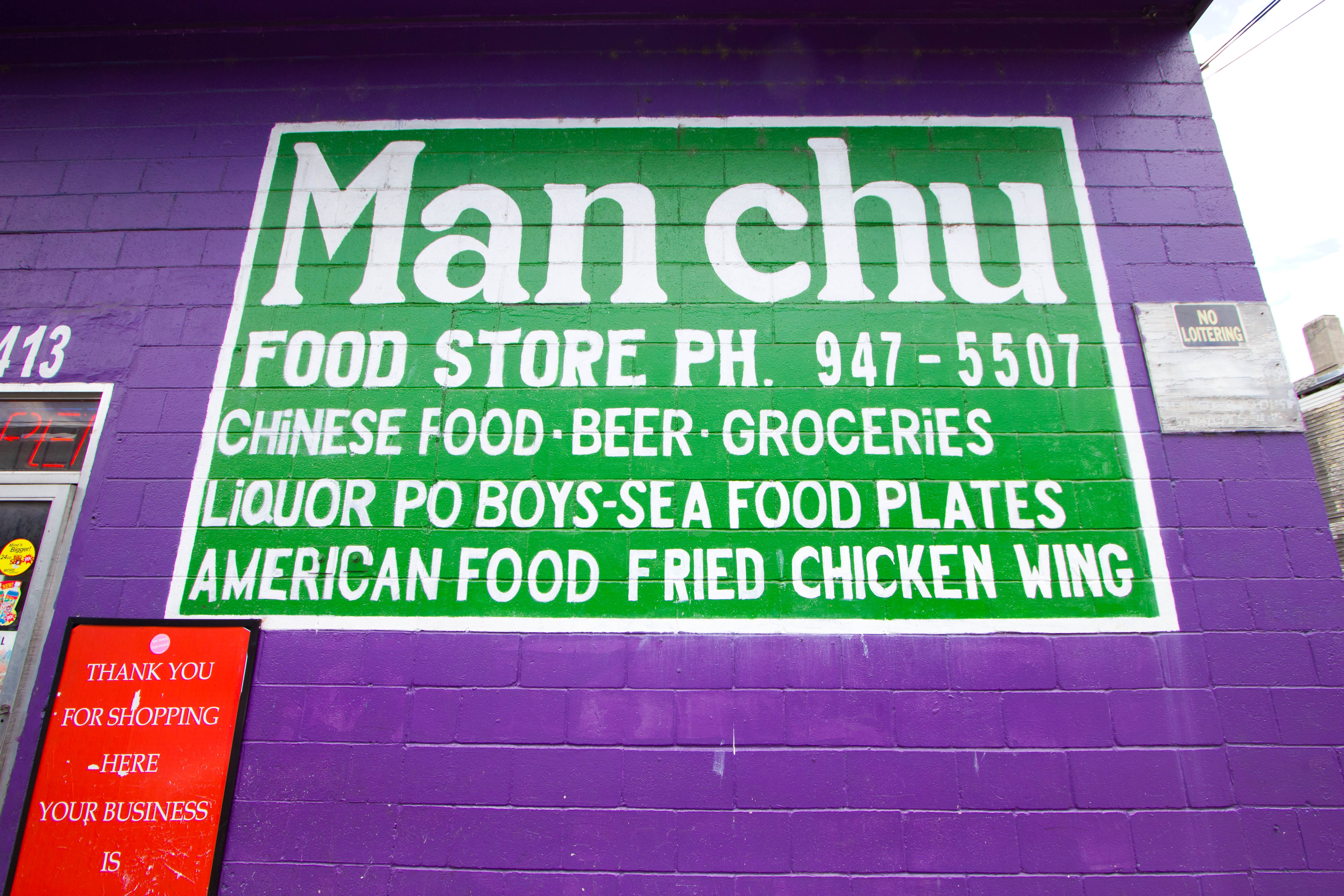 Manchu Food Store and Chinese Kitchen in New Orleans
